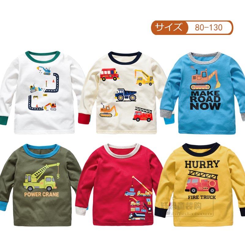 千趣会童装宝宝长袖T恤纯棉春秋款日本男女儿童打底上衣印汽车T恤