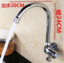 天力厨房水槽下水器插销螺丝洗菜盆固定螺丝溢水螺丝下水配件