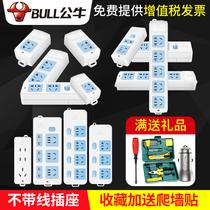 希崖牌嵌入式轨道插座可移动厨房桌面专用墙壁导轨排插接线板家用