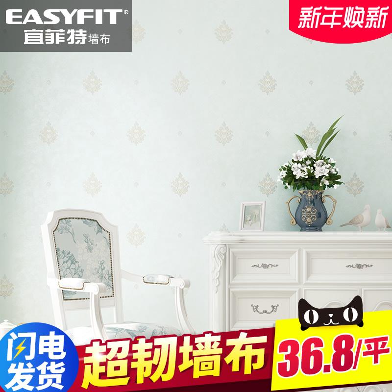 欧式无缝墙布提花刺绣壁布家用高档奢华客厅卧室背景墙简约现代