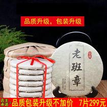 木桶1000g普洱茶熟茶散茶茶化石糯米香茶化石碎银子普洱茶老茶头