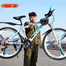 山地車24/27/30變速26寸男女式雙碟剎成人減震一體輪山地自行車
