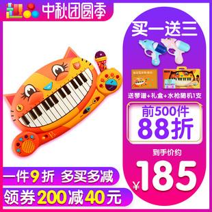 美国B.Toys大嘴猫琴儿童益智早教电子钢琴比乐宝宝男女孩音乐玩具