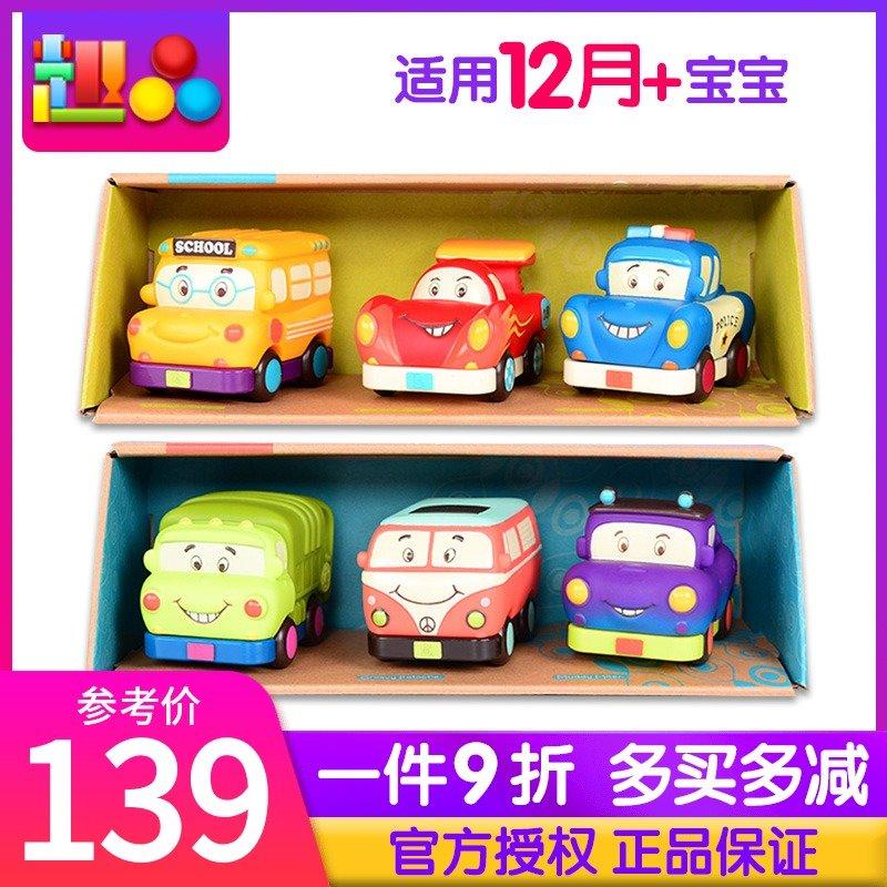 Игрушки для мальчиков Артикул 555283299747