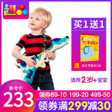 American B. Toys Hound Little Guitar Teaches Mental Dog Guitar Children to Learn Toy Enlightenment Musical Instruments Earlier than Music