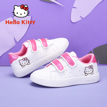 HELLO KITTY童鞋女童运动鞋2019秋季新款儿童小白鞋女学生潮鞋
