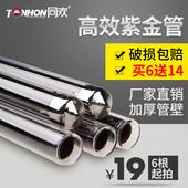 正品 70玻璃管 三高紫金管47 1.8米 太阳能热水器集热管 真空管
