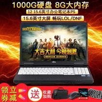 2I7Laptop笔记本电脑256G8Gi5LaptopSurface微软Microsoft