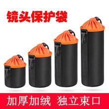 影睿 单反相机镜头袋微单镜头包 防水保护套 加绒加厚 镜头内胆包