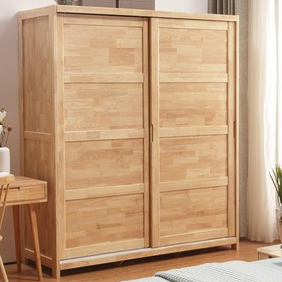 北欧衣柜推拉门1.8米原木全橡木衣柜现代简约日式家具 纯实木衣柜今日特惠