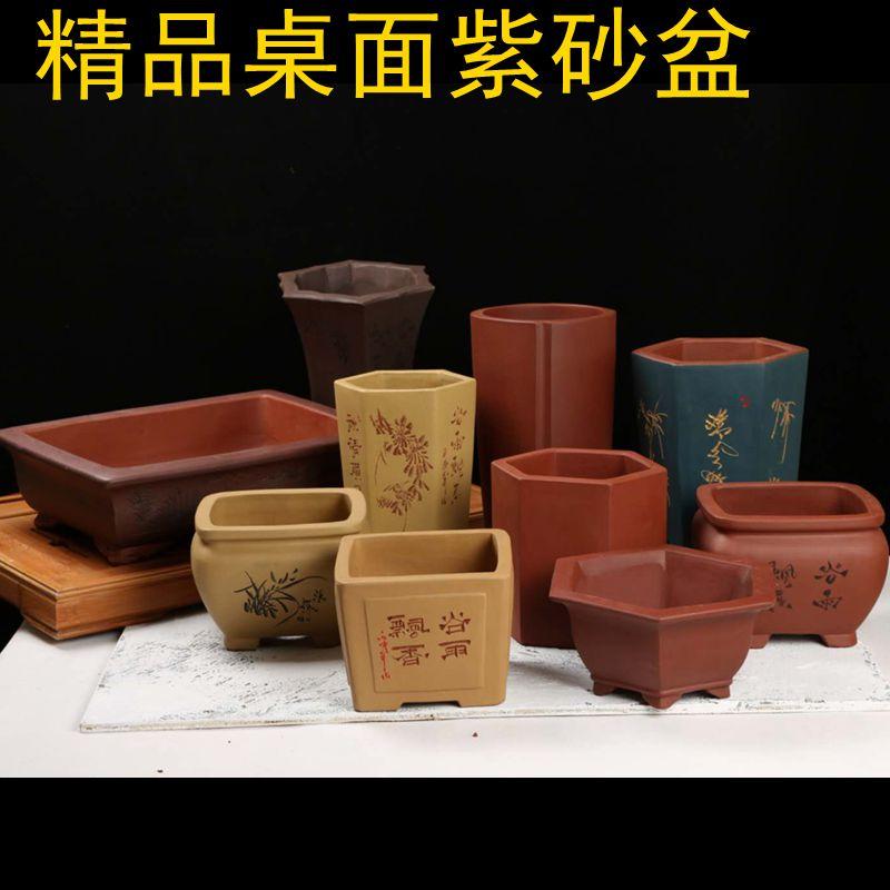 Глиняные изделия для чаепития Артикул 545146353246