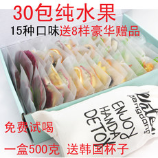30 bags of handmade fruit tea fresh net safflower fruit tea fruit dried fruit slice tea pregnant women tea bag small bag to send cup
