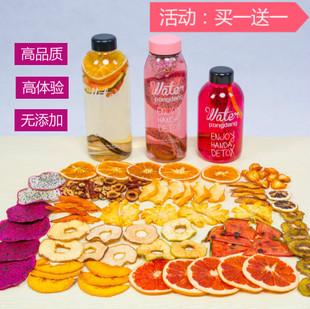 纯手工水果茶无添加新鲜果茶孕妇哺乳期果茶纯水果干片果粒茶送杯