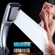 沐浴新款雾化花洒手持热水器喷头挂墙式淋雨增压淋浴软管套装通用