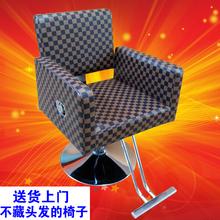 美发椅子厂家直销理发椅子可放倒发廊理发店椅子剪发椅特价A2055