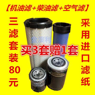 柴油机油滤芯