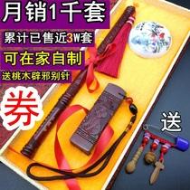 胎毛笔DIY自制作脐带章胎毛章胎发礼盒定做 宝宝胎毛纪念品在家做