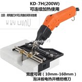 XPS extruded board electric hot slotting knife sponge insulation board foam cutting trench electric knife