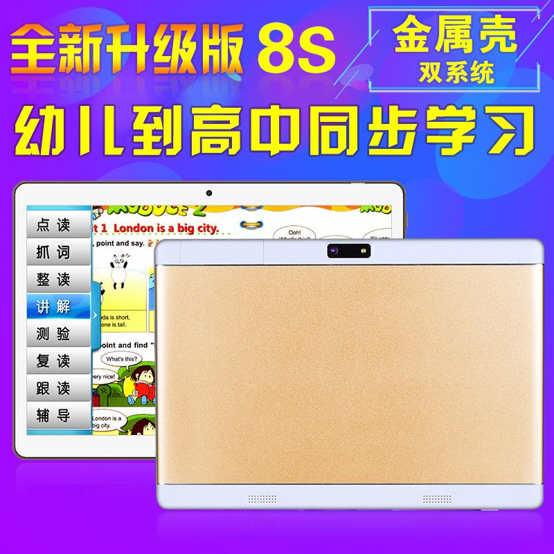 新品牌家教机H8保护套学习机H8S学生平板电脑胶质H9硅胶套