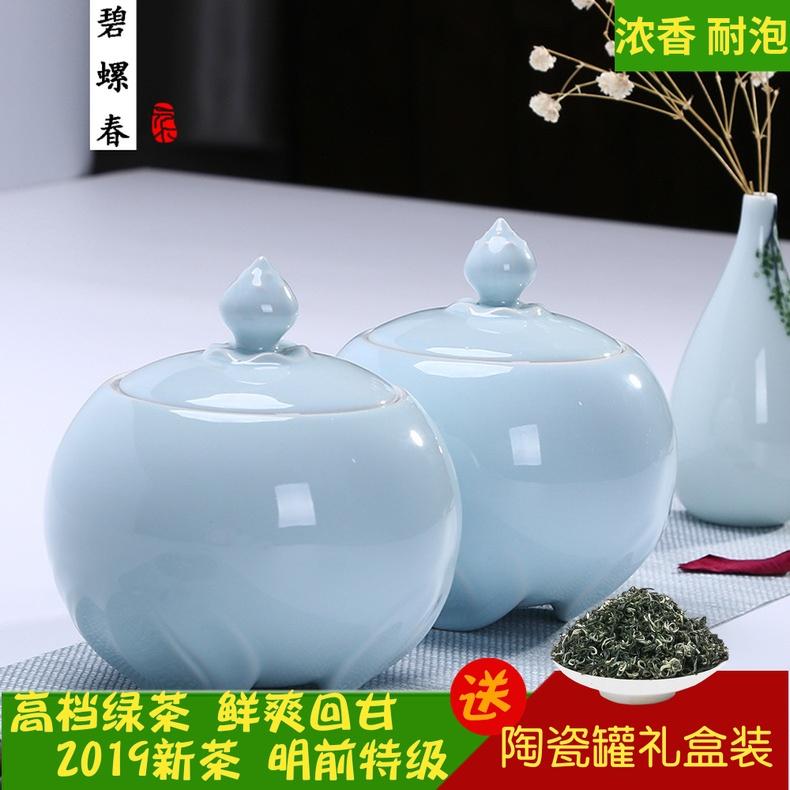 Чай Би Ло Чунь Артикул 565313655584