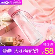 migo水杯塑料随手杯运动便携健身杯子女可爱水壶创意简约水瓶学生
