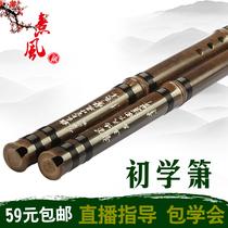 调专业演奏箫F调G管子先生品牌特制一节琴箫配古琴专用箫萧乐器
