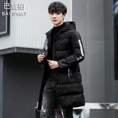 秋冬季男士中长款棉衣韩版修身迷彩棉袄青年加厚保暖连帽棉服外套