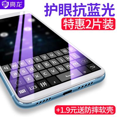小米6钢化膜5x6x红米5plus全屏note3note4x覆盖note5蓝光max2手机特价