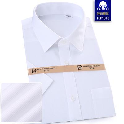 波士羊男士纯棉短袖衬衫男商务正装工装全棉竖条纹DP成衣免烫衬衣