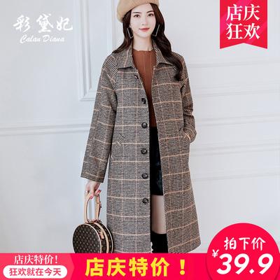 反季清仓2018秋冬新款韩版格子复古毛呢外套女中长款宽松呢子大衣