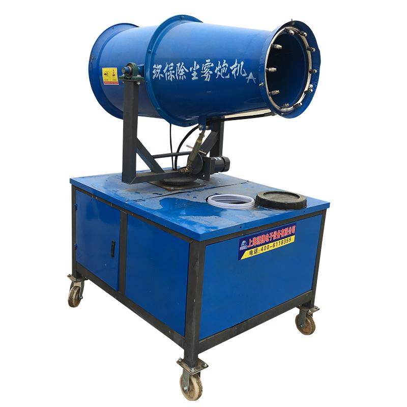 雾炮机工地除尘环保 工地雾化机防尘降湿自动喷雾机 除尘雾炮机