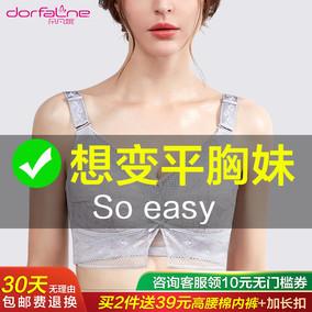 内衣女超薄款文胸罩无钢圈大码聚拢胖mm大胸显小神器全罩杯缩胸瘦