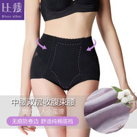 2 abdomen hips underwear women's thin section in the waist to close the small belly artifact to regain the shaping waist waist hip shaping pants