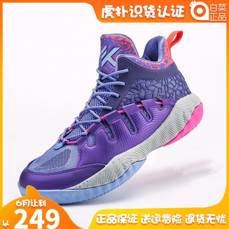 安踏篮球鞋要疯3球鞋2019夏季新品汤普森kt4高帮缓震耐磨运动鞋5