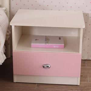 我爱我家儿童家具儿童床头柜板式迷你床头储物柜板式床配套床头柜