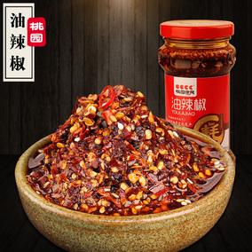 桃园建民辣椒酱自制  凉拌菜烧烤调料调味品香辣酱油辣椒4瓶包邮