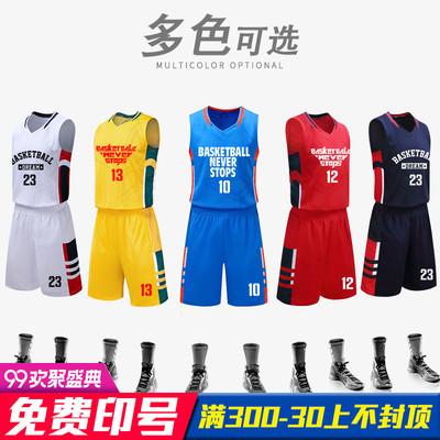 篮球服套装男夏季背心球衣定制印字大学生短袖运动训练队服比赛服