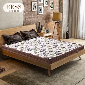 乐仕3d3e10cm中拆棕垫椰棕棕榈偏硬席梦思乳胶床垫1.8m