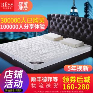 棕垫椰棕儿童棕榈偏硬席梦思乳胶床垫1.8m1.5米1.2折叠经济型定做