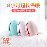 Hand warmers warm baby female rechargeable dual-use water-free explosion-proof hand warm electric treasure cute usb mini student portable small self-heating children winter hand artifact rainbow hot hand egg