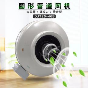 绿岛风圆形离心管道风机 厨房排油烟排风机强力换气扇DJT20-46B