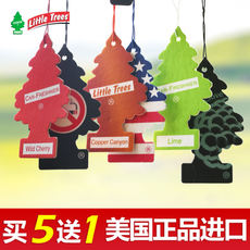 American genuine small tree car scented little tree car perfume pendant car aromatherapy car perfume