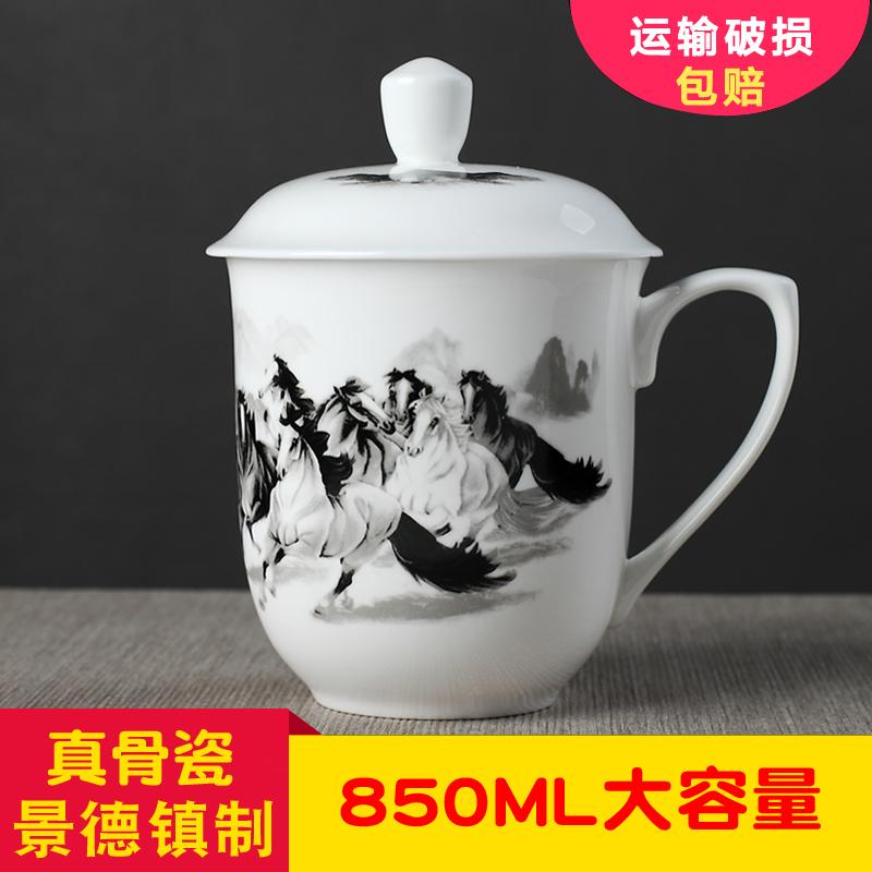 特大号陶瓷杯