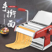 Jun wife's home noodle machine small multi-function pressing machine manual stainless steel kneading machine dumplings peeling machine