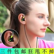 英尚T600男女学生吃鸡电竞手机笔记本带麦低音入耳式通用运动耳机