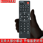 电视机电视机遥控器