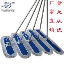 110cm 包邮 平板拖把 排拖棉线大长拖把60 尘推 厂家直销
