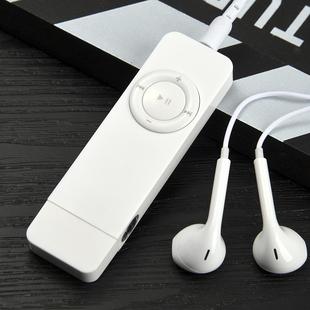正品 mp3随身听播放器小型学生版英语音乐mp4便携式可爱迷你女生P3