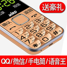 BIRD/waveguide A8 old man mobile phone characters loud loud standby straight mobile large screen genuine old machine