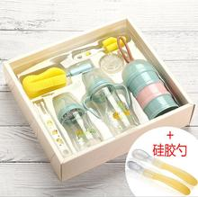 Baby bottle glass wide caliber 0-6 months neonatal explosion-proof and fall-proof new-born baby gift Kit